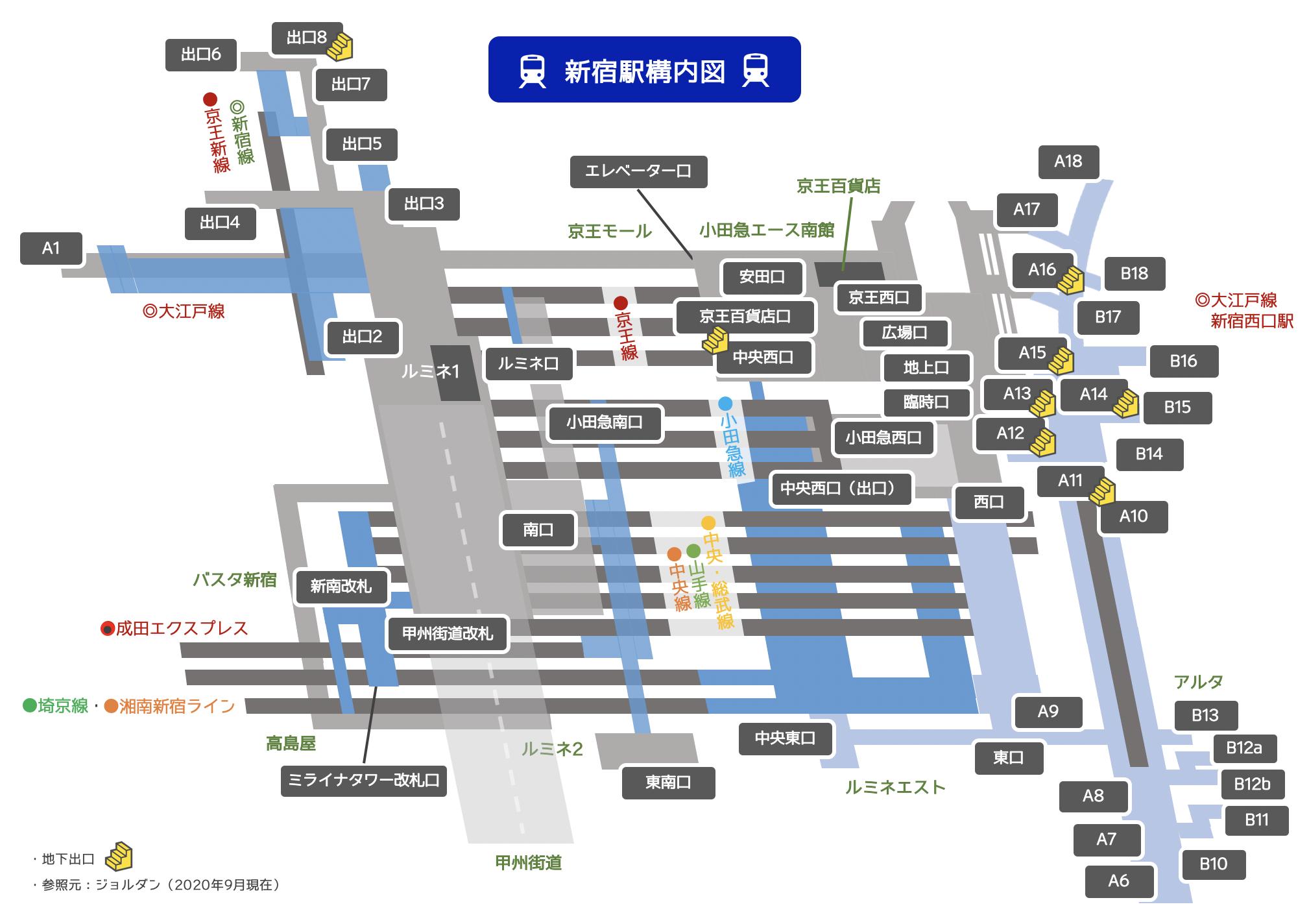 新宿駅の構内図