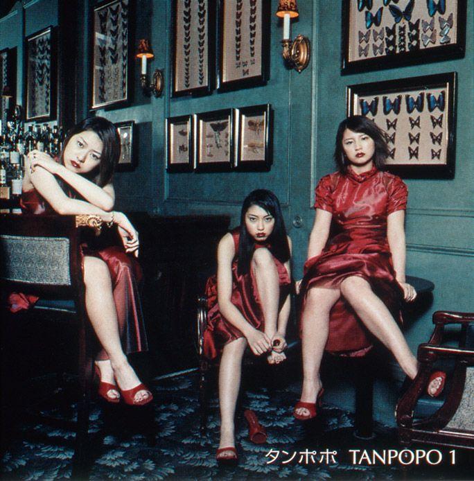 タンポポのファーストアルバム『TANPOPO 1』(1999年)