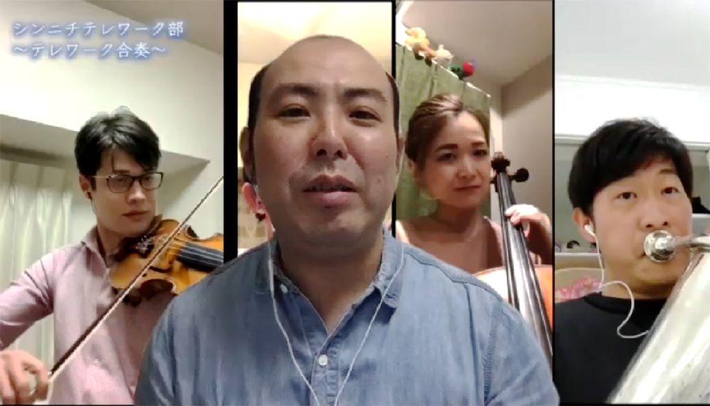 新日本フィルハーモニー交響楽団の山口尚人さん