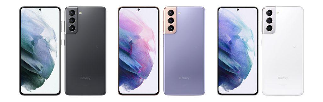 Galaxy S21 5G
