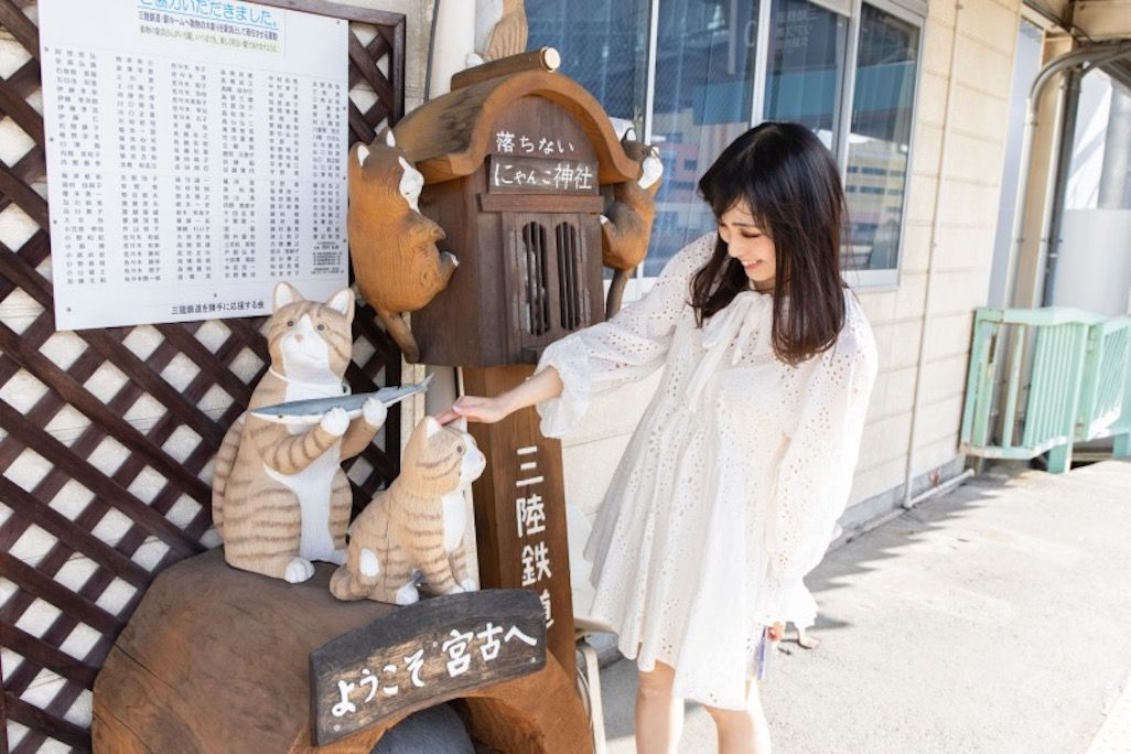 宮古駅の落ちない猫神社
