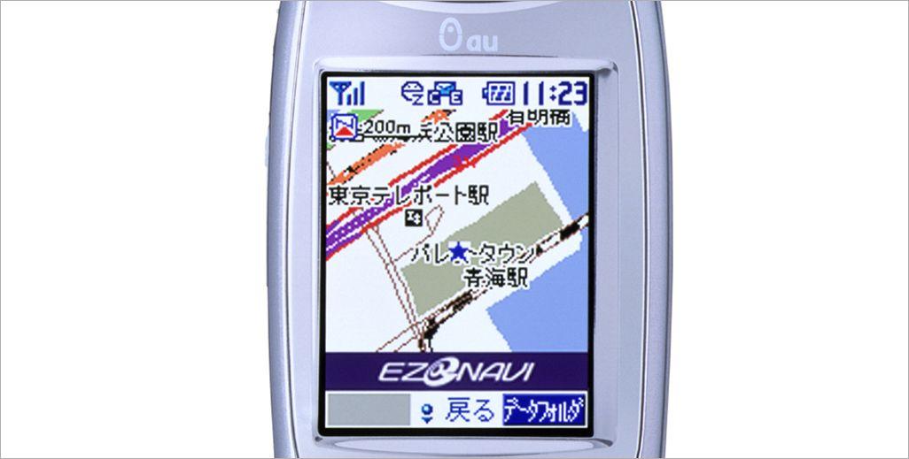 2001年発売のeznavigation対応ケータイC3001H(日立)のディスプレイ部分