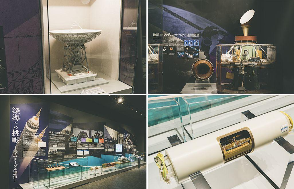「KDDI MUSEUM」衛星通信と海底ケーブル通信