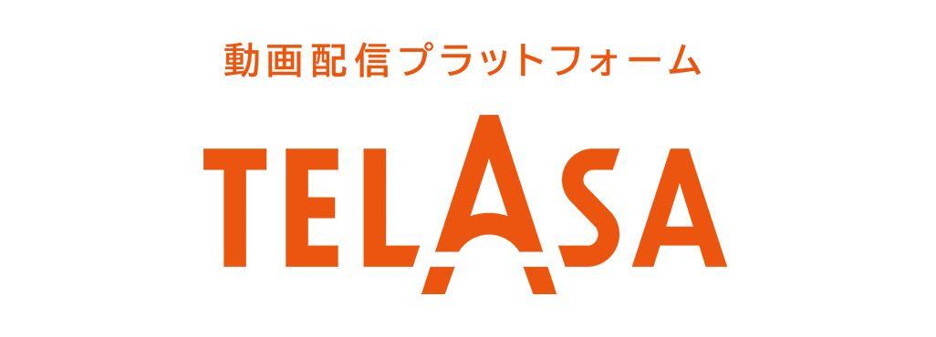 TELASA(テラサ)のロゴ
