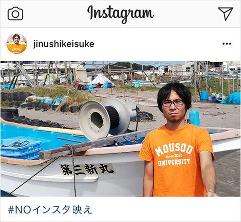 AQUOS senseを使用してNOインスタ映え写真を撮影する地主恵亮