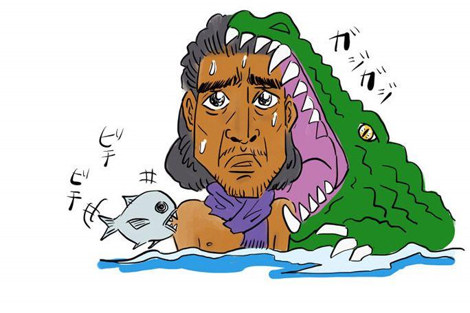 アマゾン川で泳がない