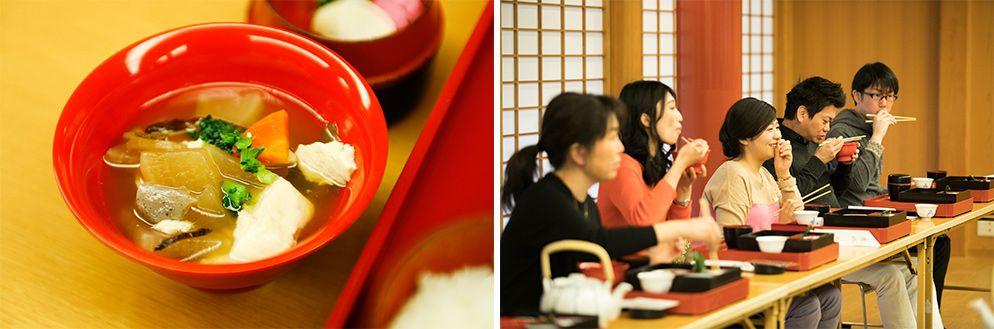 北鎌倉にある建長寺で開催されたINFOBAR xvイベントで出されたけんちん汁