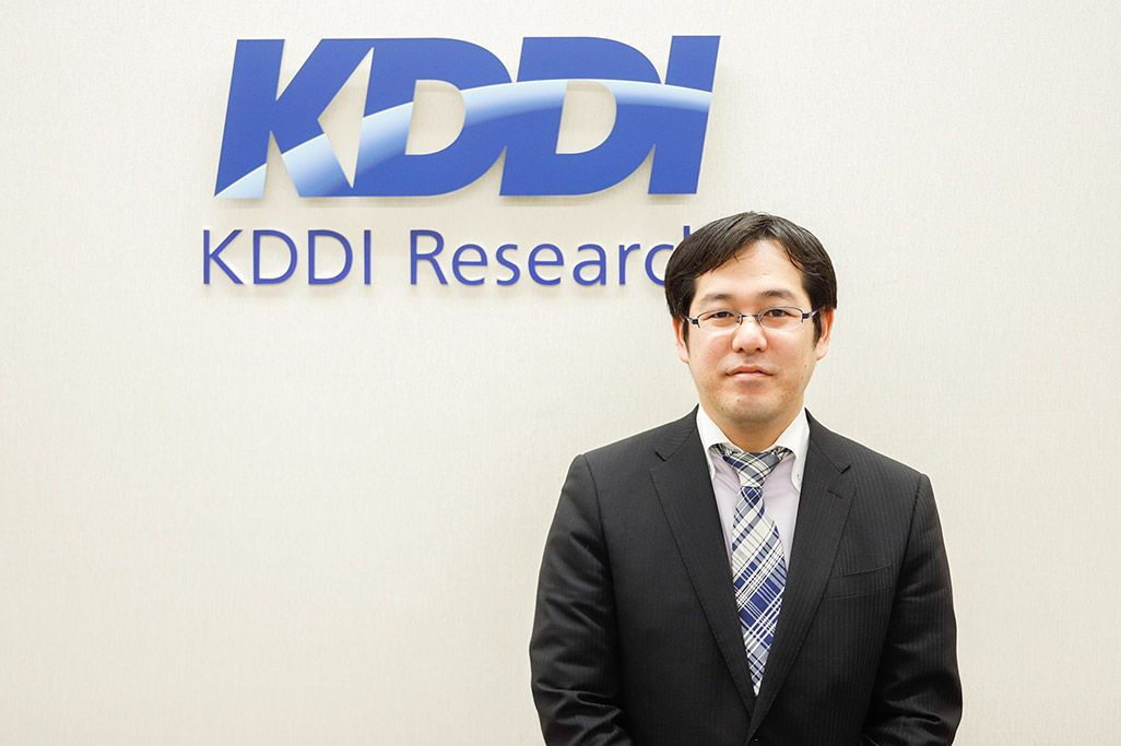 KDDI総合研究所の田坂和之