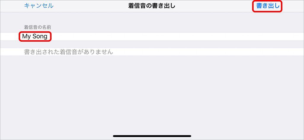 iPhoneの「GarageBand」内の[AUDIO RECORDER]の共有画面