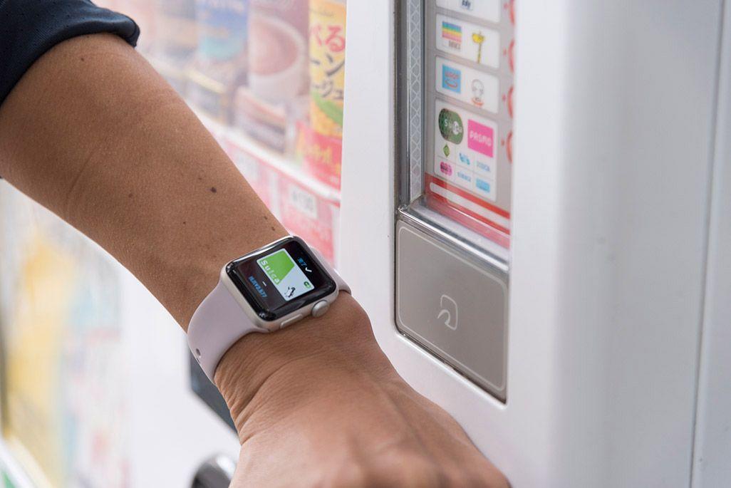 Apple Watchを使って自動販売機で決済