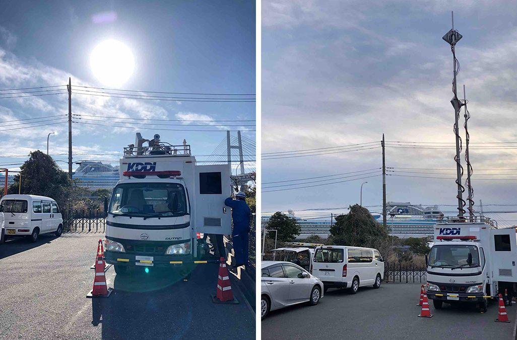 ダイヤモンド・プリンセス号に電波を届けるKDDIの車載型基地局
