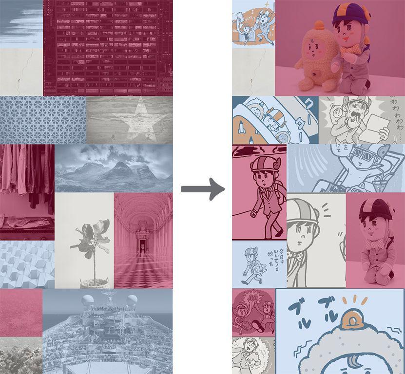 写真を差し替えてカスタマイズしたINFOBAR壁紙
