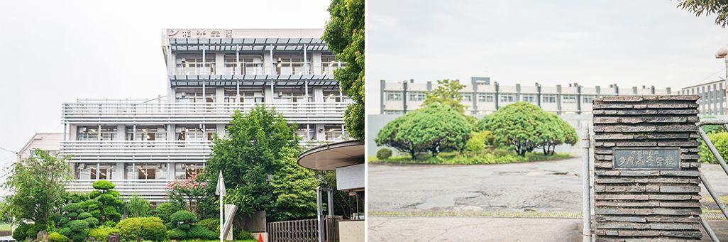 桐光学園と多摩高校