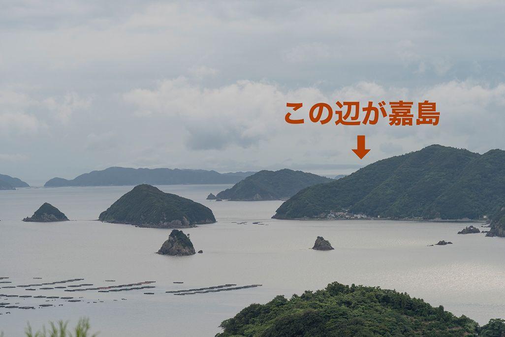 基地局近辺から嘉島方面を望む