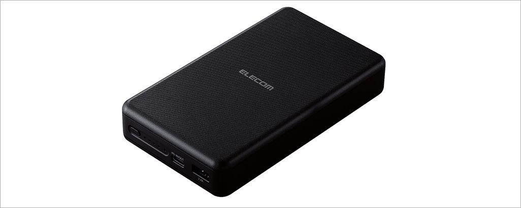 ELECOM PD20000mAh 50W出力 モバイルバッテリー DE-C19L-20000BK