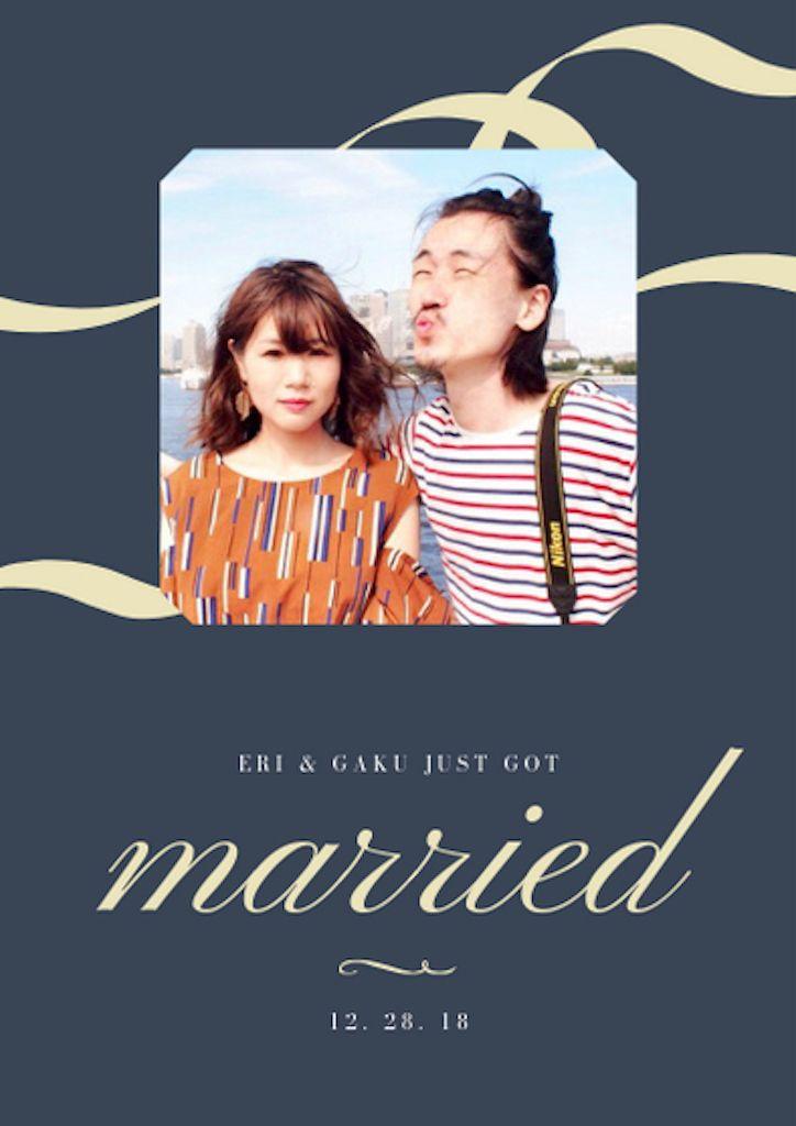 Canvaの「結婚報告」のテンプレートをカスタマイズ