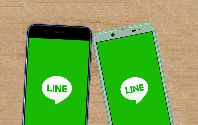 AndroidLINE引き継ぎ