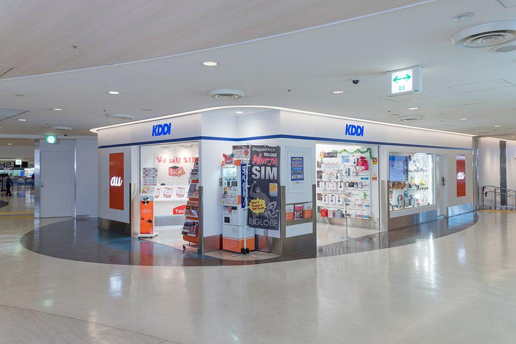 成田国際空港の「KDDIカウンター」