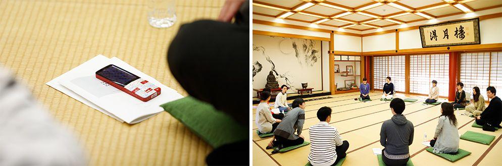 北鎌倉にある建長寺で開催されたINFOBAR xvイベント