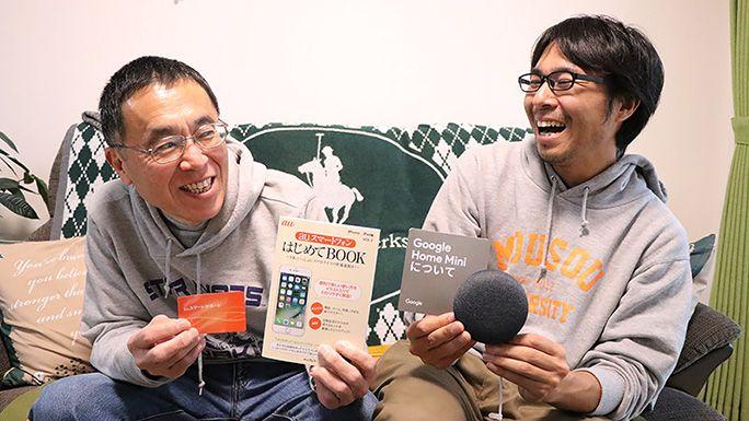 Google Home と「はじめてBOOK」、会員カードを手に笑顔の地主親子