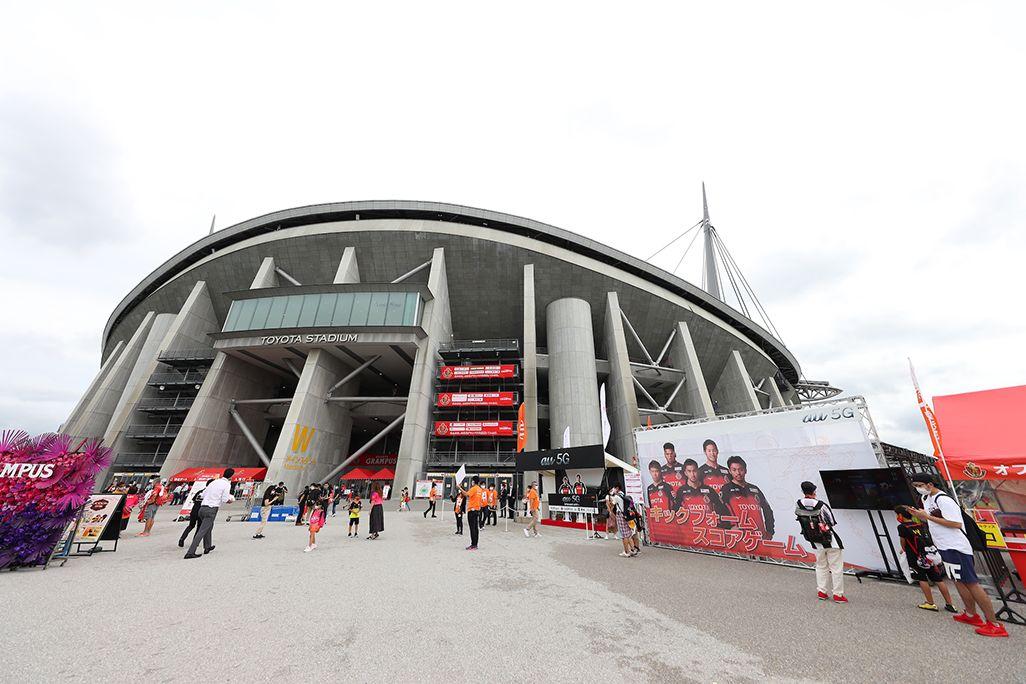 名古屋グランパスのホーム・豊田スタジアム