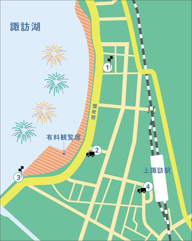 諏訪湖祭湖上花火大会への臨時対策マップ