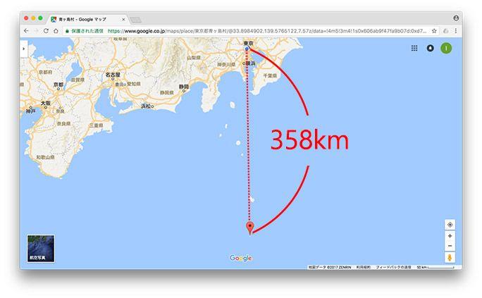 東京から青ヶ島までの距離