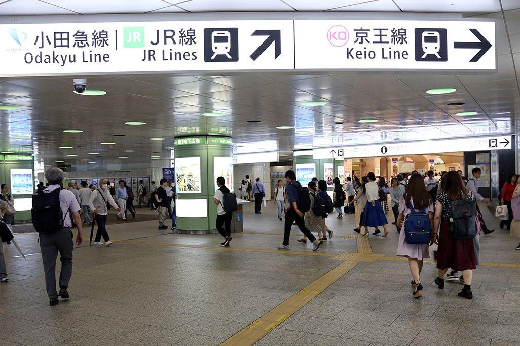 広大な新宿駅の地下街