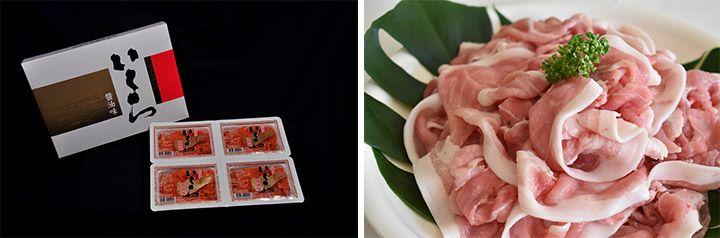 北海道白糠町「北海道海鮮紀行いくら(醤油味)」と宮崎県新富町「宮崎県産豚肉5㎏切落し」