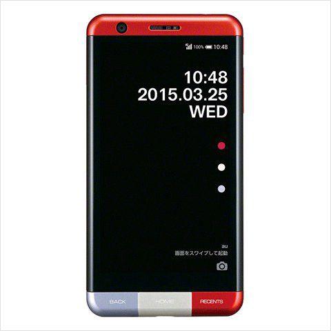 2015年発売INFOBARのスマートフォン「INFOBAR A03」