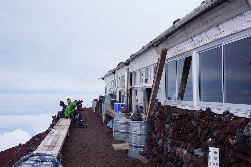 富士山の山小屋「赤岩八合館」