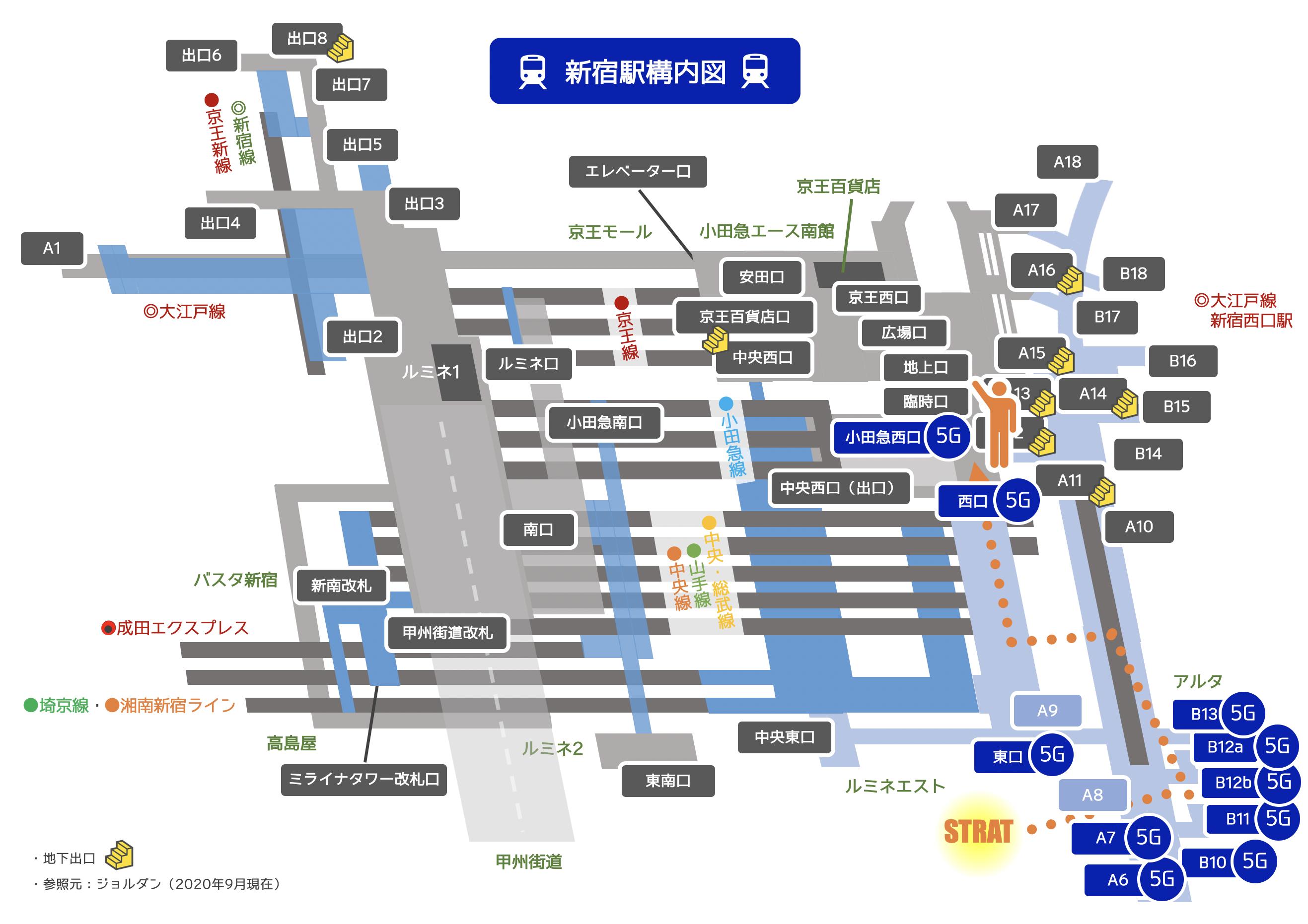 新宿駅東口から西口におけるau5Gの通信エリア調査結果