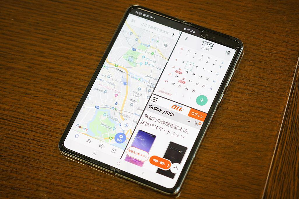 3つのアプリを同時に表示している折りたたみ式スマホ「Galaxy Fold」