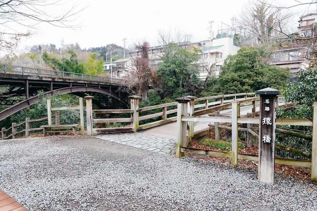 山梨県大月市にある名勝「甲斐の猿橋」