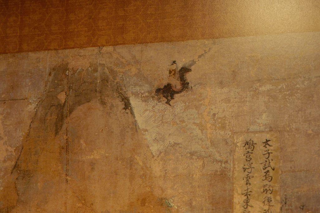 国宝「聖徳太子絵伝」3、4面に描かれた黒駒で富士山を越える聖徳太子の図