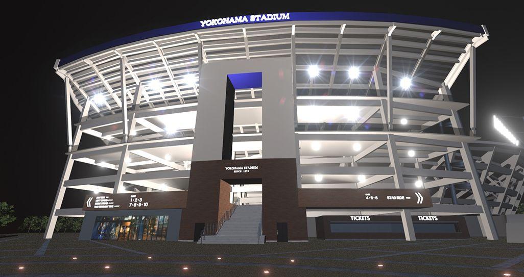 横浜スタジアムをバーチャル空間に再構築