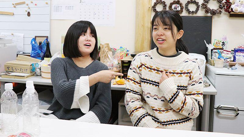 東京農業大学の井口さんと川元さん