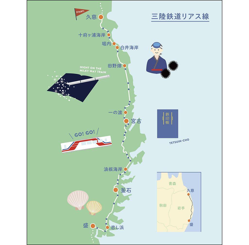 三陸鉄道リアス線路線図