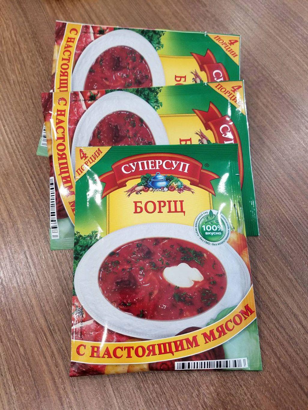 モスクワで売られている袋入りのインスタントボルシチ