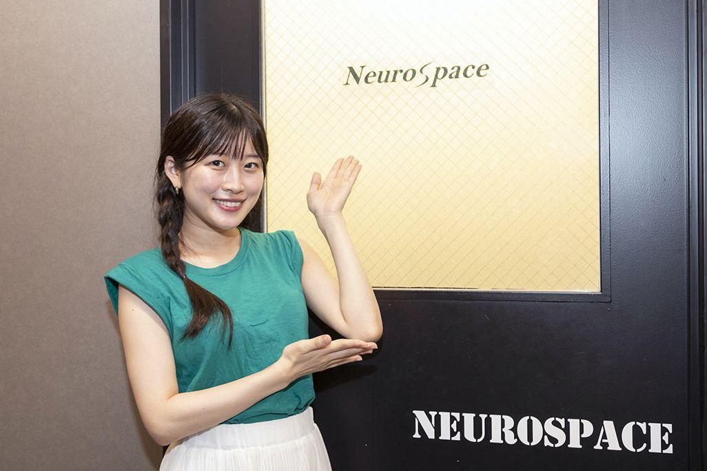 ニューロスペースを訪問した飯田菜々さん