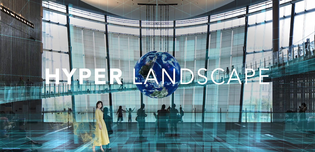 「au VISION STUDIO」と「日本科学未来館」の実証実験「HYPER LANDSCAPE」