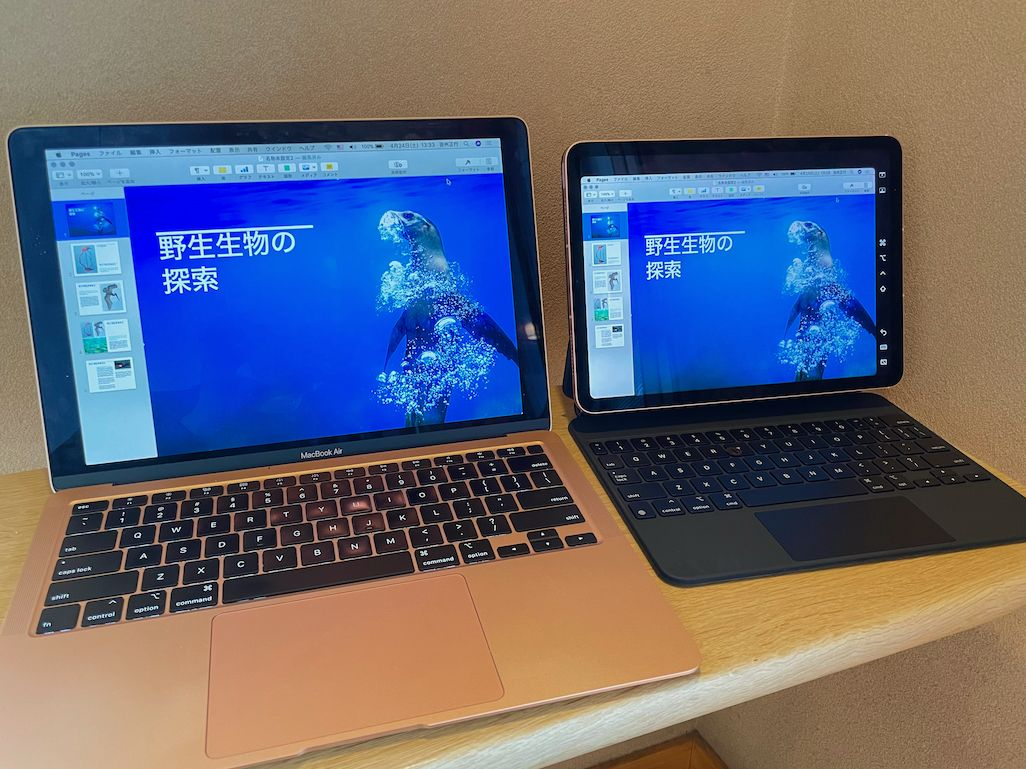 iPadをMacのサブディスプレイにする「Sidecar」機能