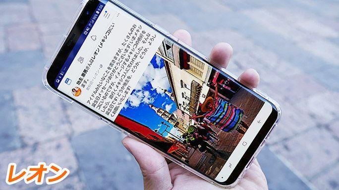 スマートフォンに映る、地主のFacebook投稿