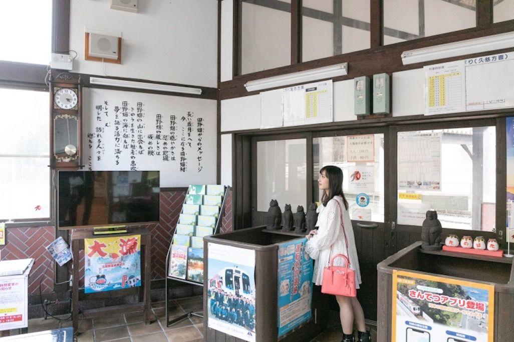 田野畑駅の駅舎の内部