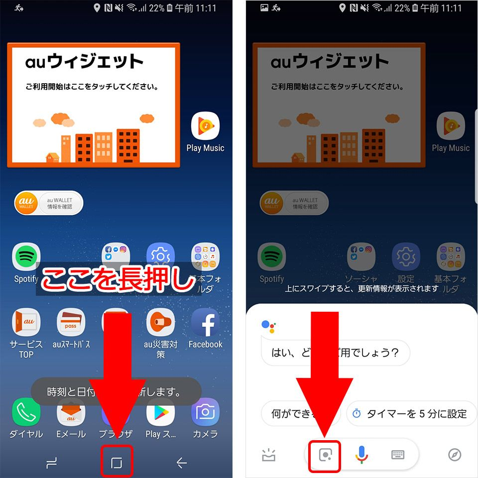 Android QR読み取り