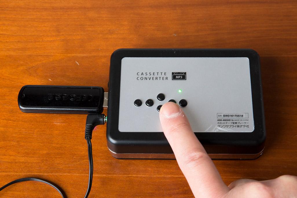 サンワダイレクト カセットテープ変換プレーヤー「400-MEDI016」の操作例