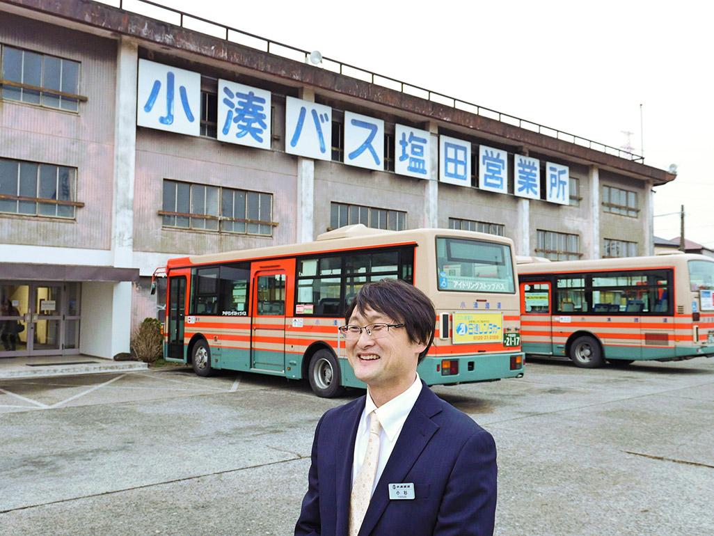 小湊鉄道 バス事業部の小杉直次長
