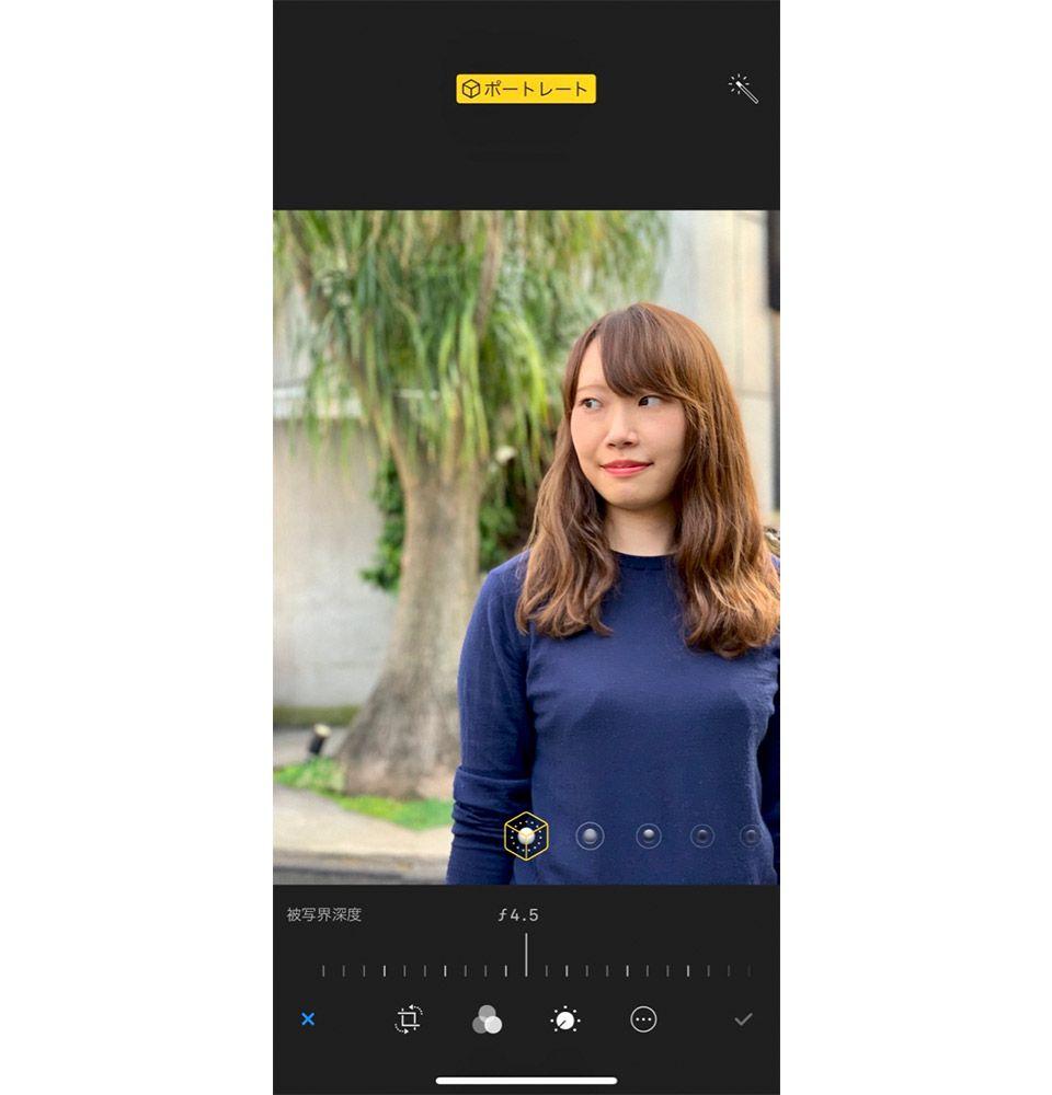 iPhone XS ポートレートモード 被写界深度コントロール