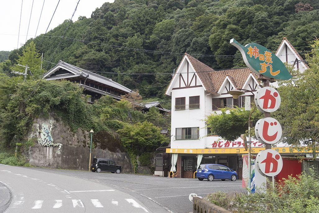 上古沢駅近くのドライブイン