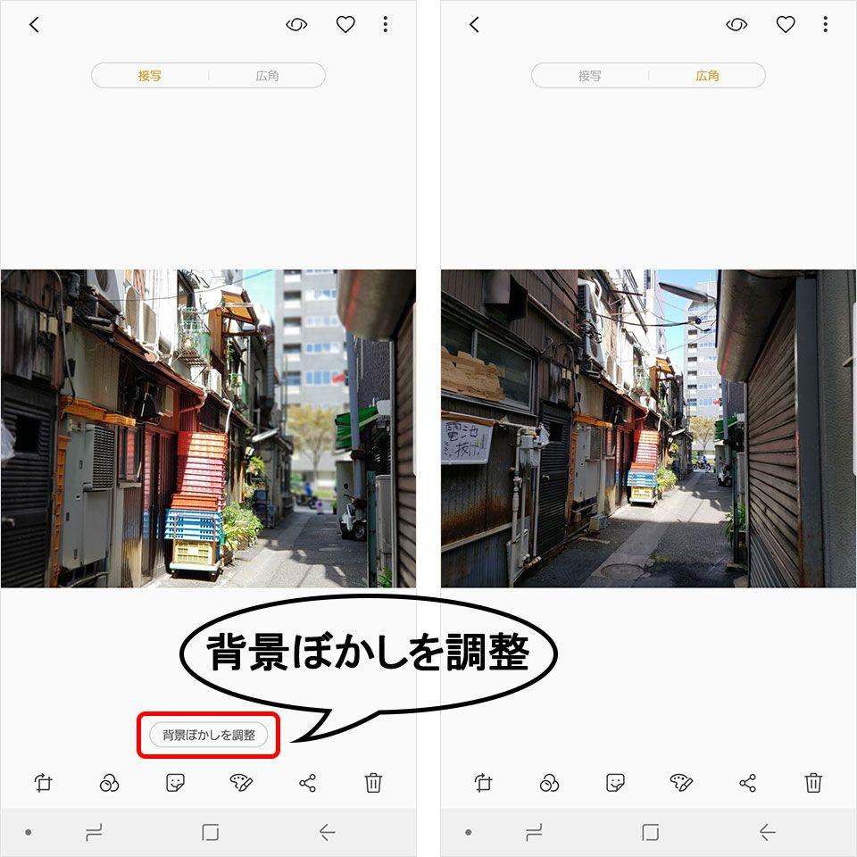Galaxy S9+で撮影した築地の路地裏の写真を比較